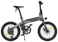 Электровелосипед Xiaomi Himo C20 Electric Power Bicycle (Серый)